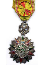 Order of Glory (Tunisia)