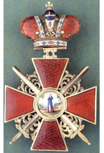 Order of St. Anna (Russia)