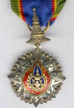Order of the Crown (Siam)